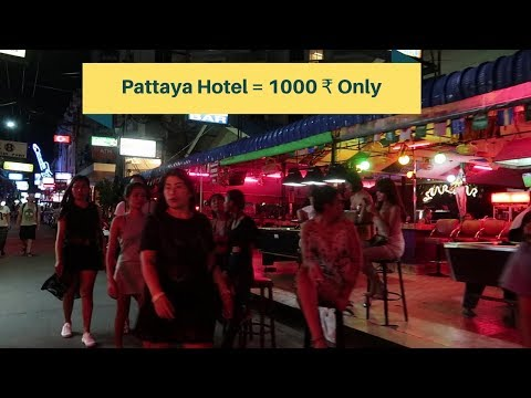 The Best Hotel in Pattaya for 1000 ₹ Only || Guest Friendly Hotel || # Thailand