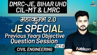 CIL - MT | Previous Year Objective Questions Session  (Set 6) | UPPCL JE
