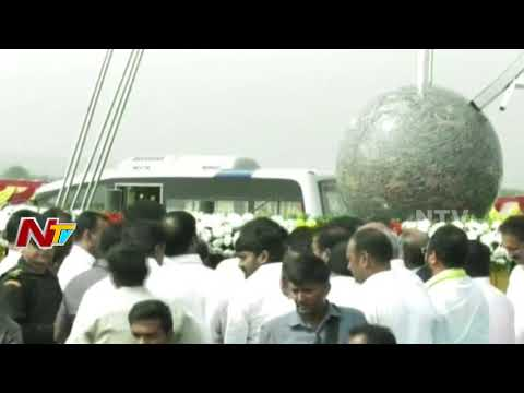 AP CM Chandrababu Inaugurates Kadapa Steel Plant Pylon   NTV