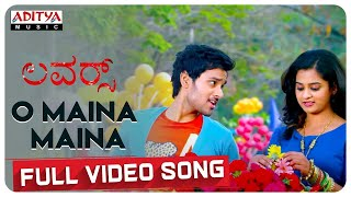 O Maina Maina | Lovers Kannada Video Songs | Sumanth Aswin | Nanditha | Hari | J.B