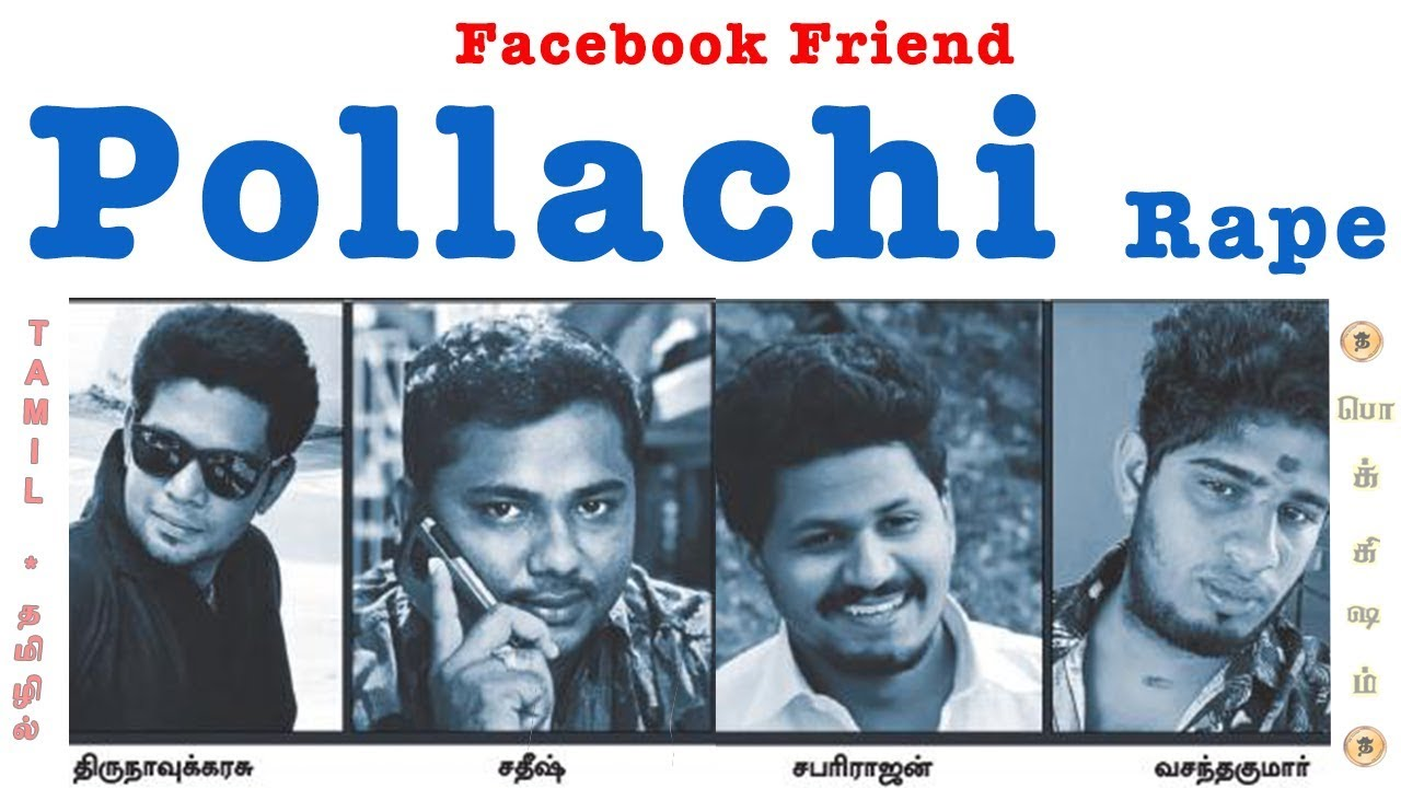 Image result for pollachi rape case