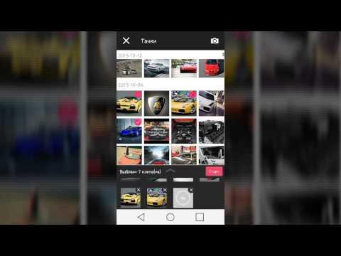 Как создать слайд шоу на Android способ 2