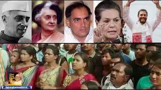 Rahul's politics....