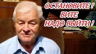 'Новости из Андреевской. Обращение пенсионера к властям. Результаты !'