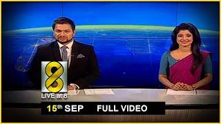 Live at 8 News – 2020.09.15 Thumbnail