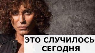 Леонтьев ушел к своей любовнице после очень серьёзной болезни...Последние новости