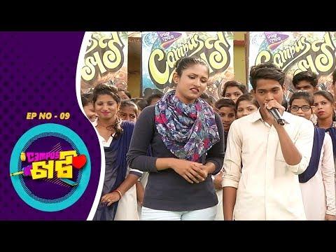 Campus Khati Ep 9 | Parshuram College, Gambharimunda | Tarang Music
