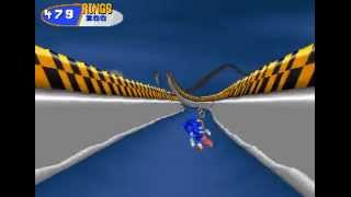 Sonic 3D PC: Special Stage 7
