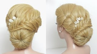 Braided Prom Updo. Tutorial For Long Hair