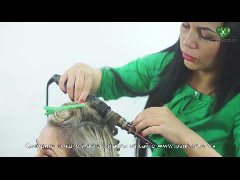 Объемные локоны Big volume curls tutorial. parikmaxer tv парикмахер тв