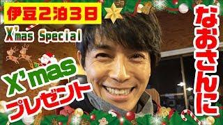 【クリスマススペシャル企画#2】釣りいろは東京支部長!? thumbnail