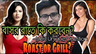 Most Unique Questions Ever|Shamsul Official Roasted|New Bangla funny video - Yeasin TheTuber