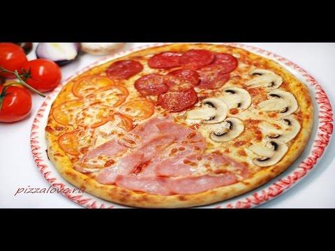 Тесто для пиццы - пошаговый рецепт с фото