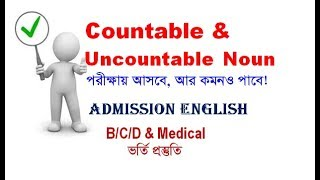 Countable and Uncountable Noun I List of Countable and Uncountable Noun I Admission English