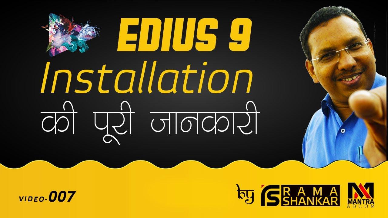Edius Training Urdu Pdf