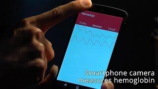 قياس نسبة الهيموجلوبين في الدم باستخدام كاميرا الهاتف!