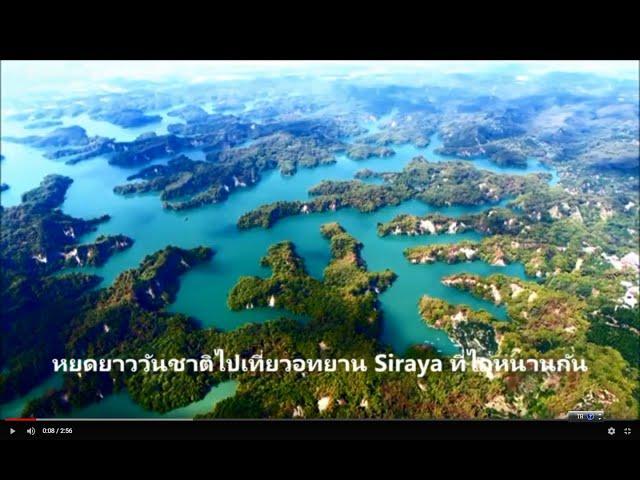 [Rti] 20201007 หยุดยาววันชาติไปเที่ยวอุทยาน Siraya ที่ไถหนานกัน