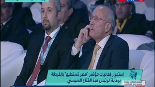 محاضرة الدكتور أمجد شكر في جلسة نقاشية بعنوان برنامج مصر النووي رؤية مستقبلية