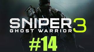 Sniper Chost Warrior 3 прохождение часть 14 - Встреча с Армази