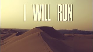 The Lyrical ft. Leon Mobley - I Will Run (OFFICIAL)