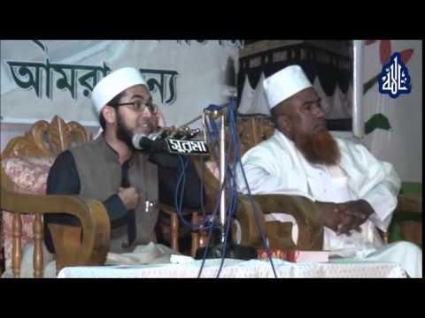 Maulana Rafi Bin Monir Bangla waz 2015