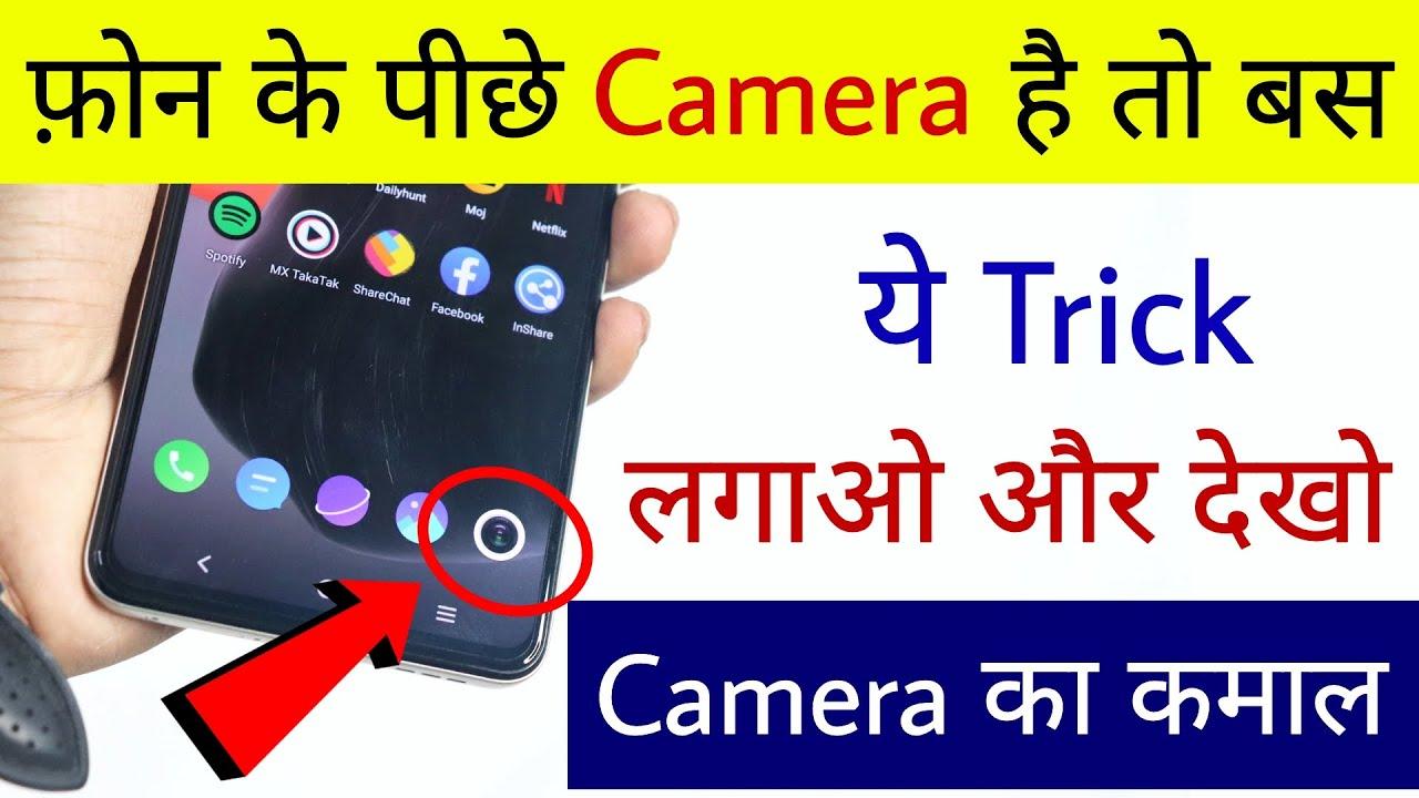 Smartphone Camera 2 Secret features 😱