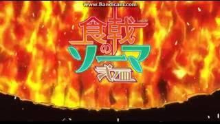 Shokugeki no Soma(Боец Сома) Opening 3