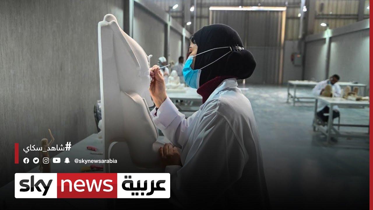 مصر: افتتاح مصنع حرفي للمستنسخات الأثرية| #مراسلو_سكاي  - نشر قبل 2 ساعة