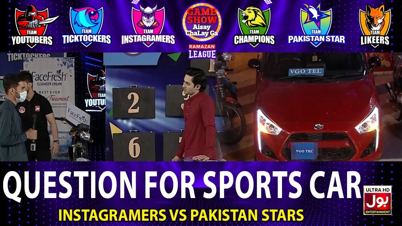 Download Questions For Sports Car | Game Show Aisay Chalay Ga Ramazan League | Instagramers VS Pakistan Stars