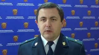 За покушение на изнасилование осужден житель города Алчевска