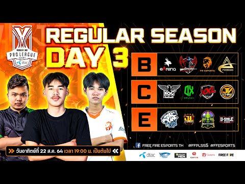 Free Fire Pro League Season 5: Regular Season Day 3