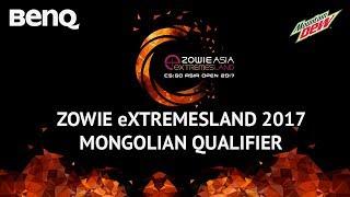eXTREMESLAND 2017 Mongolia qualifier: LAN FINALS thumbnail