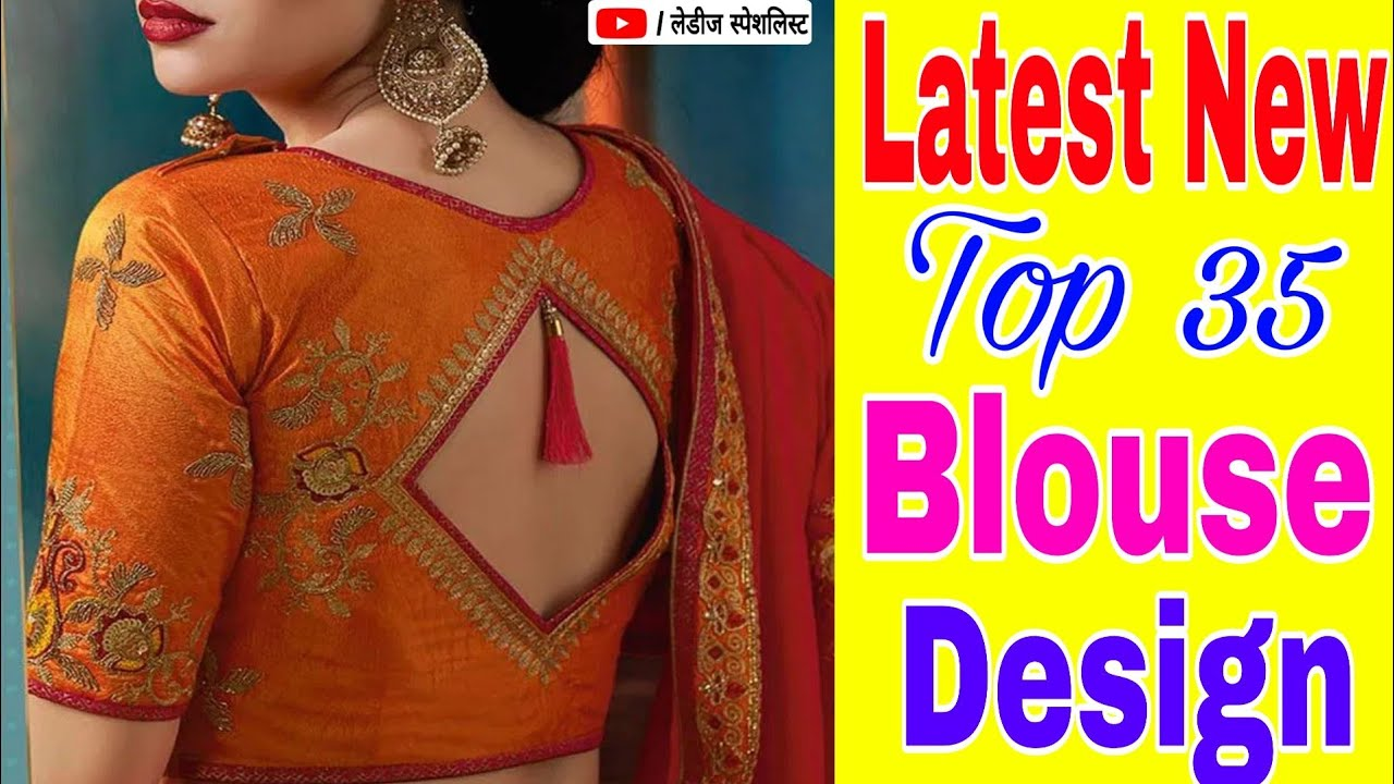 Latest New Blouse Design 2020 Beautiful Blouse Back Neck Designs Bridal Blouse Design Youtube