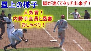 塁上の様子【大谷翔平選手】俊足に追いつけない相手チームの野手 Shohei Ohtani On Base vs Tigers 8.19.2021