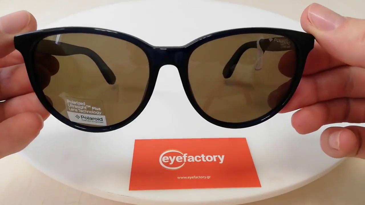 dc71dff0d5 Polaroid Sunglasses PLP 0106 DL7 2P - YouTube