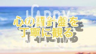 【Happyちゃん】HAPPY DJ ソースチャンネル 世界観作りとキャラ作りの違...