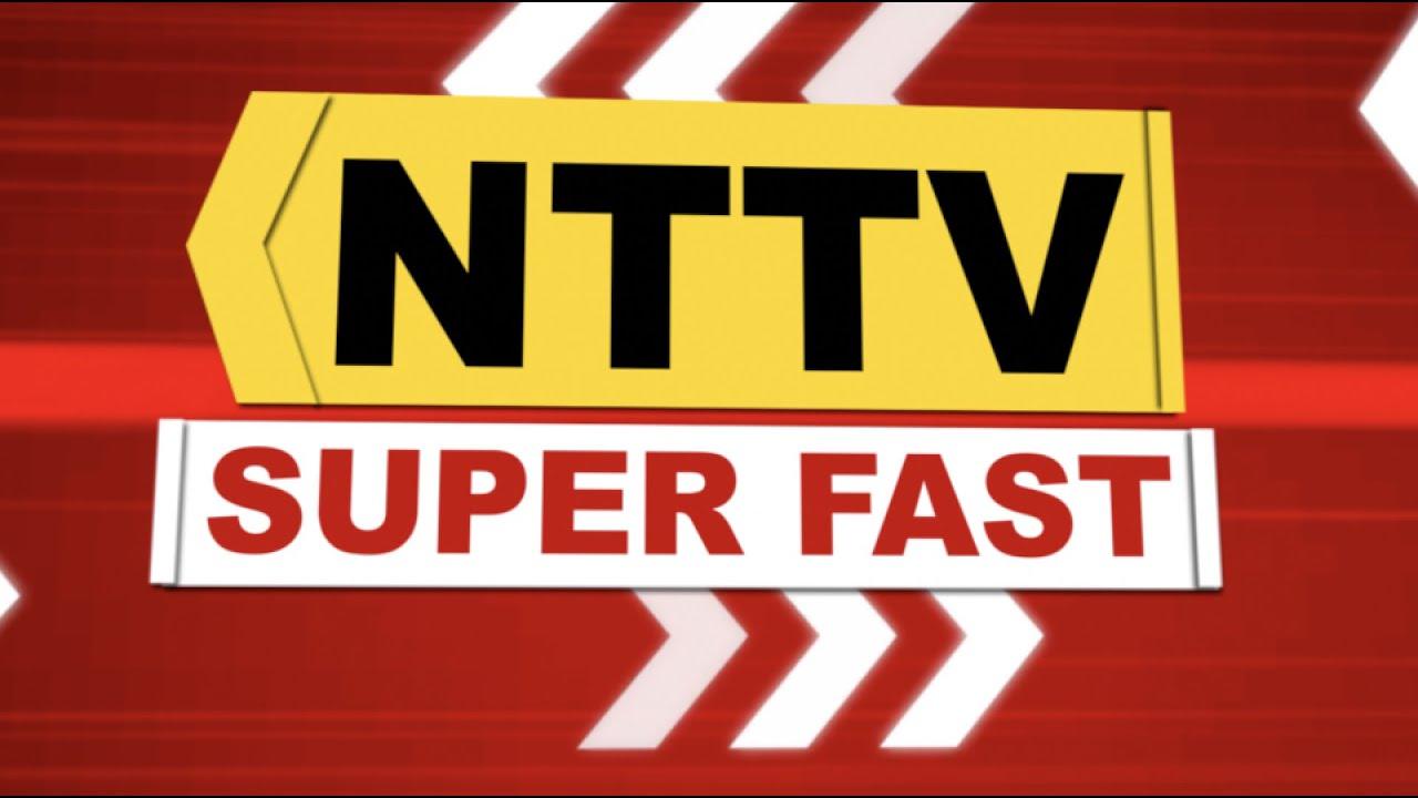 24 Feb 2021 News Bulletin: Sultanpur, Amethi सहित UP की बड़ी खबरें   NTTV BHARAT  