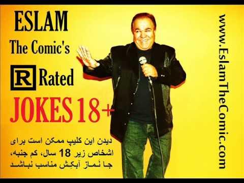Joke Farsi 18+ Fear of Mecca ترس از مکه رفتن