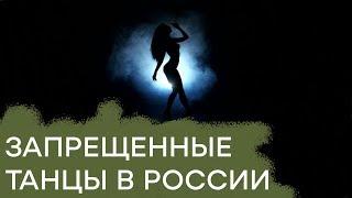 Неуважение к власти. За что в России могут посадить без суда и следствия - Гражданская оборона