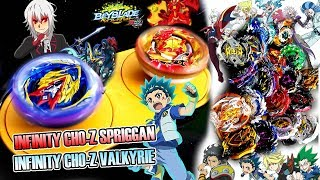 EPIC DUO VALT AOI SHU KURENAI vs ALL CHO-Z BEYBLADES