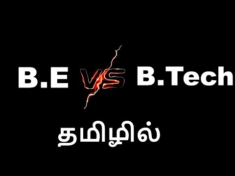 BE VS BTECH IN TAMIL | Diff Between BE & BTECH In Tamil WHAT IS BTECH IN TAMIL |BE or BTech In Tamil
