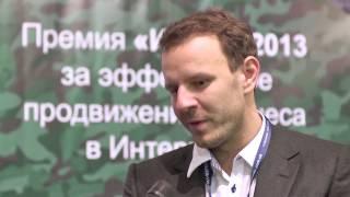 Интервью с Анджей Олейником на IMDays 2013