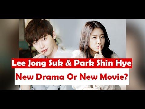Park Shin Hye And Lee Jong Suk New Drama Or New Movie Youtube