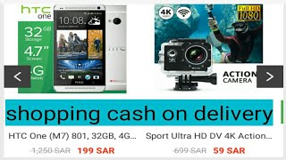 awok online shopping all,online shopping mobile,online mobile shopping cash on delivery