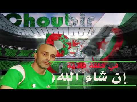 يا بن شيخ مصر خسرت امام اضعف فريق في دورة قناة الهداف روح الحمام