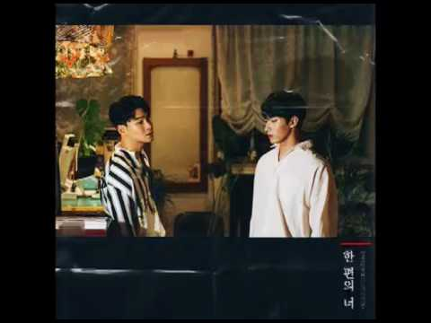 Yang Da Il & SEVENTEEN (DK) - A Piece Of You (DL mp3)