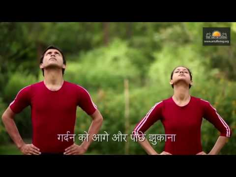 International Day of Yoga 2017 Hindi Full Version Art of Living