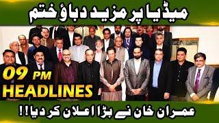 News Headline - 09:00 PM | 17 October 2018 | Neo News