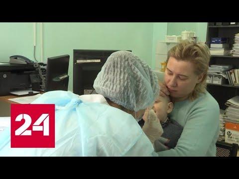 На Чукотке начали делать экспресс-тесты на коронавирус - Россия 24