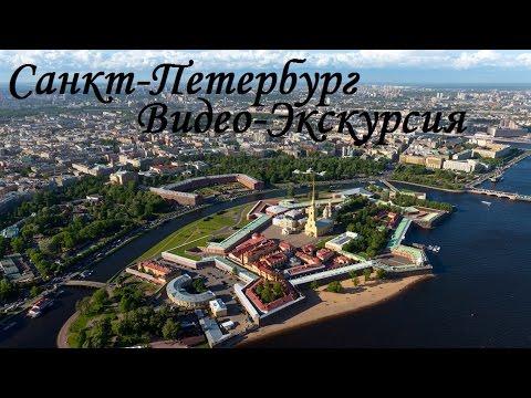 Fortunaswing - вечеринки знакомств - Санкт-Петербург